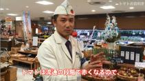 鶴屋ラララ大学「動画で見る講義」、オープンのお知らせ
