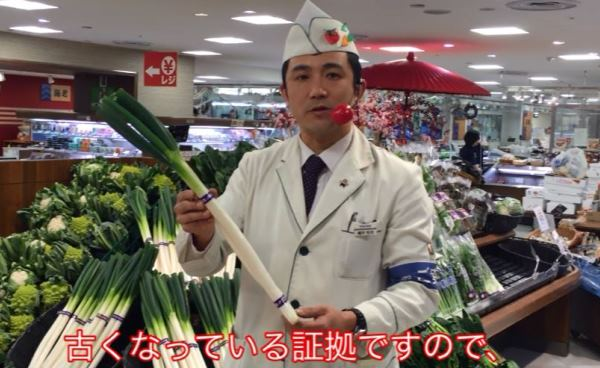 野菜の目利きvol.2〜白ネギの見分け方と保存法〜