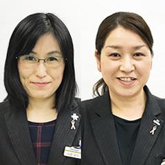 中原 祥子・池田 多美